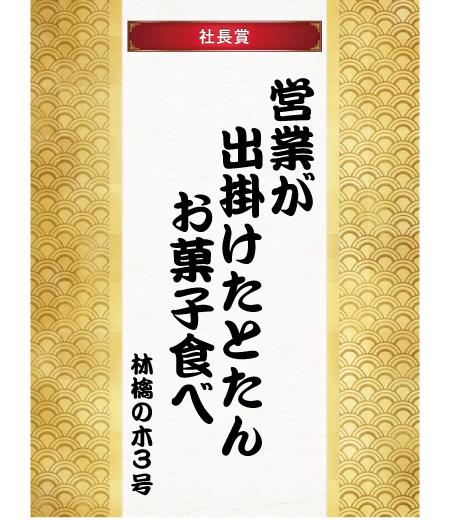2009_taisyo